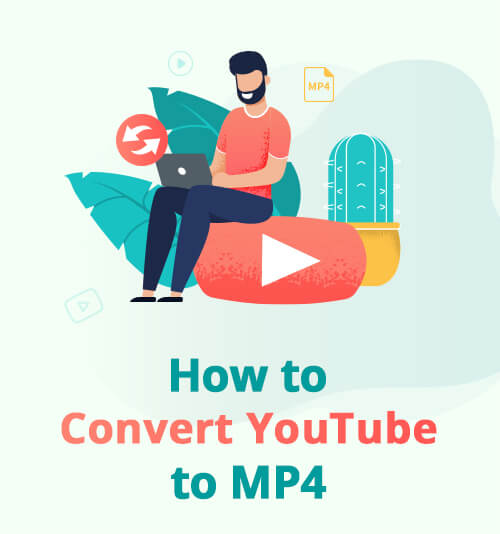 YouTubeをMP4に変換する方法