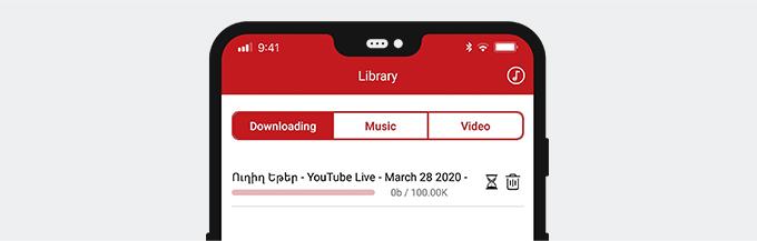 Überprüfen Sie das heruntergeladene YouTube-Live-Stream-Video in der Bibliothek