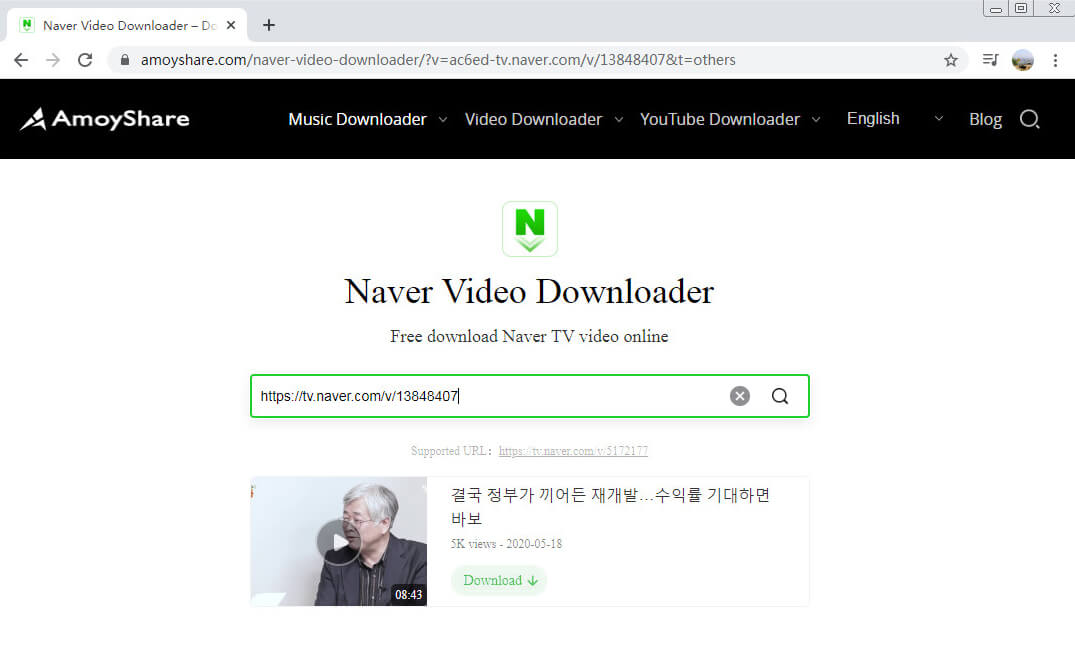 Paste the link to Amoyshare Naver Video Downloader