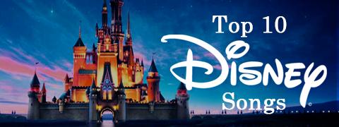 Top 10 Disney Songs Collection (Soundtracks, Lyrics & Download)