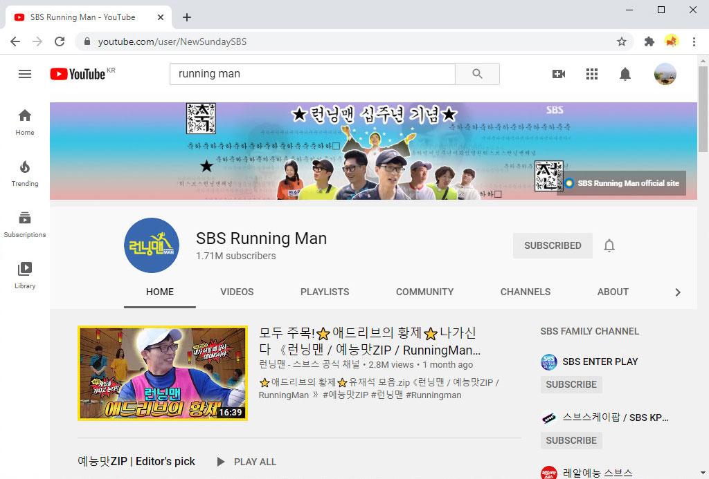 YouTubeでSBS Running Manチャンネルを探す