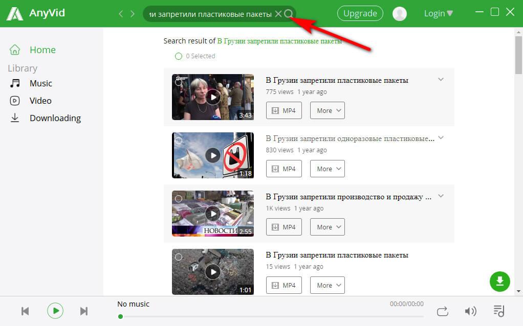 Search VK videos via keywords