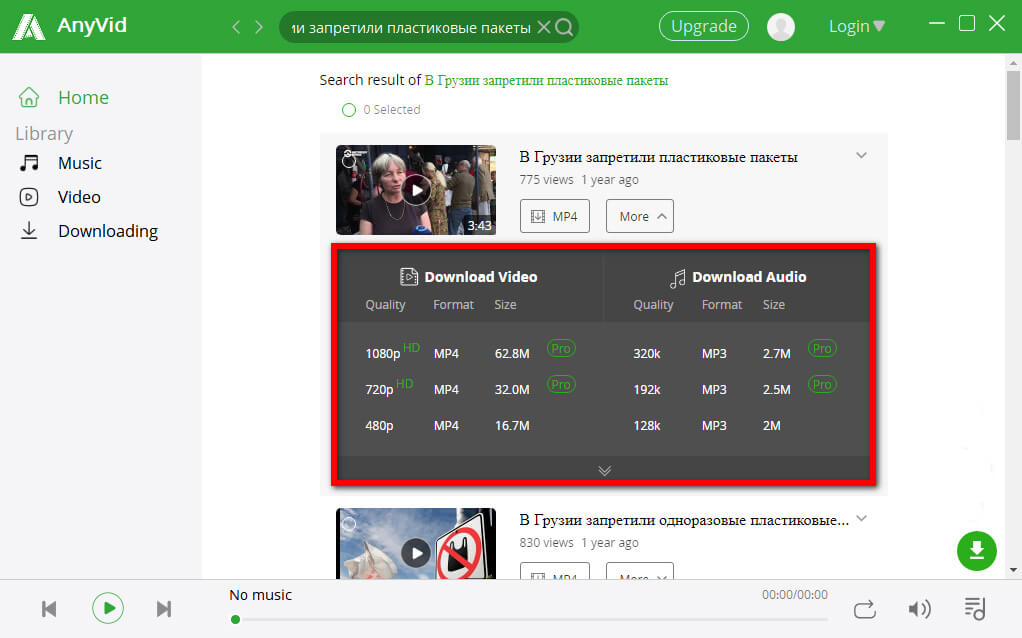 Choose format and download video