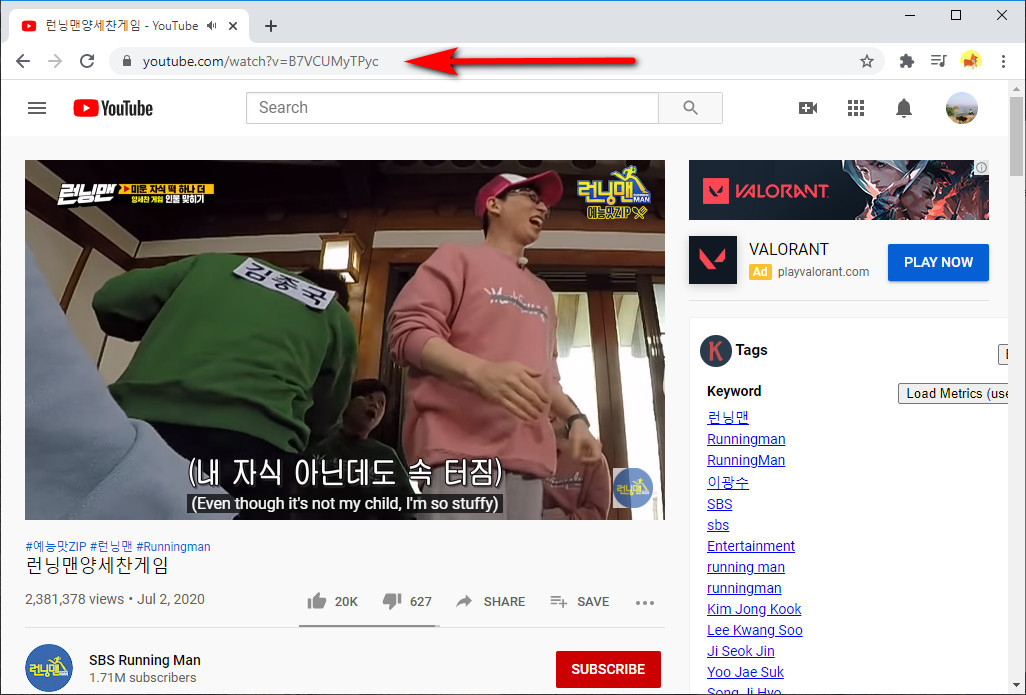 Copy a running man link from YouTube