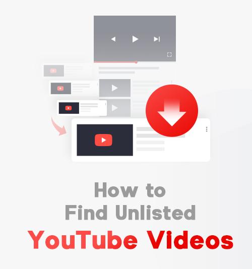 限定公開のYouTube動画を見つける方法