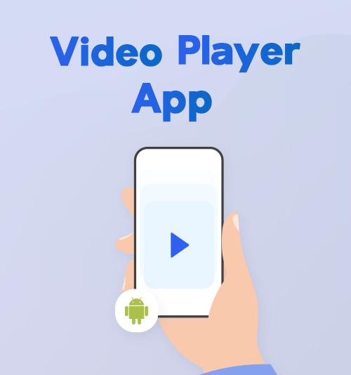 ビデオプレイヤーアプリ