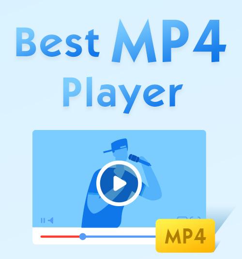 最高のMP4プレーヤー