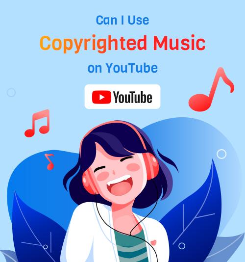 YouTubeで著作権で保護された音楽を使用できますか