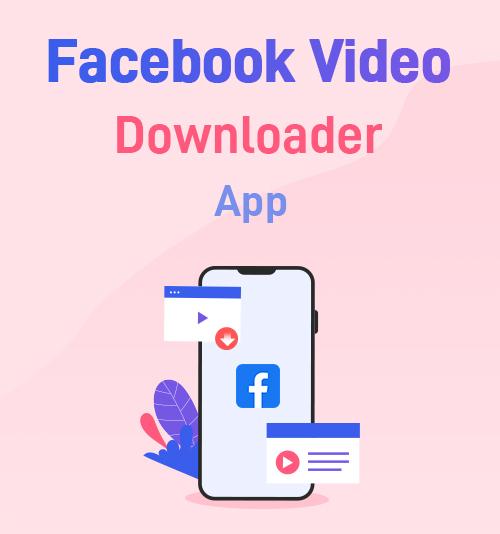 Facebook動画ダウンローダーアプリ